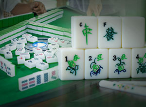 Mahjong Stratgey and Game Play Information and Objective